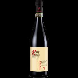 Venturini Recioto della Valpolicella Classico 2012 (375 ml)